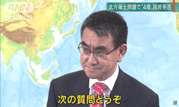 河野太郎が「次の質問どうぞ」騒動の真相をブログで説明!!!!