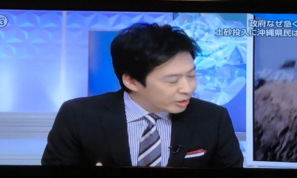 NEWS23で駒田健吾アナウンサーが涙…!?辺野古埋め立てに対する反応に疑問の声