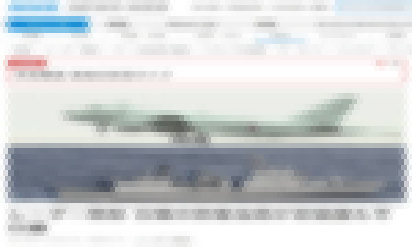 """NHKニュースが韓国レーダー問題に""""意図的な切り抜き""""で不適切だと批判"""