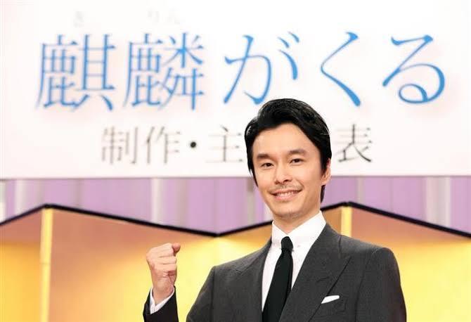 2020年のNHK大河ドラマ「麒麟がくる」のキャストが発表!!