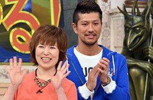 磯野貴理子が離婚を報告・・・24歳年下の夫が望んだことは?