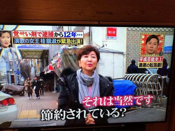 【日本に戻りたい!】桂銀淑の今