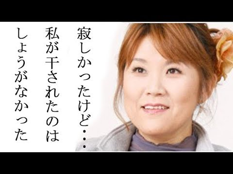【山田邦子】そういえば見なくなったタレントシリーズ!