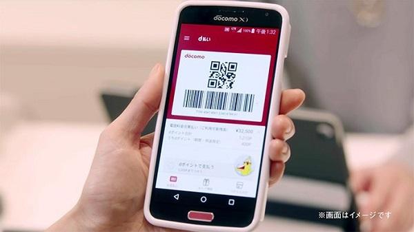 スマートフォンの違約金引き下げ?新案の与える影響とは?