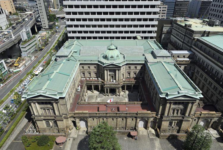 日本銀行は民間のもの?政府のもの?「国の借金」って誰の借金なの?