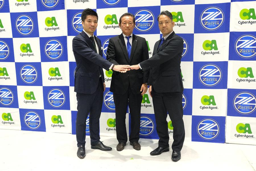 町田ゼルビアが「FC町田トウキョウ」にチーム名を変更。サイバーエージェントの狙いとは?