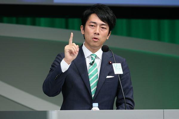 小泉進次郎が育児休暇を取得に賛否両論!