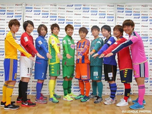 女子サッカー東京オリンピック後にプロリーグ2021年始動へ