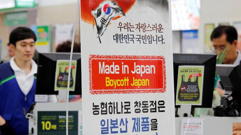 日本の韓国ホワイト国除外の真実。韓国企業がイランへ軍事物資を横流ししていた?