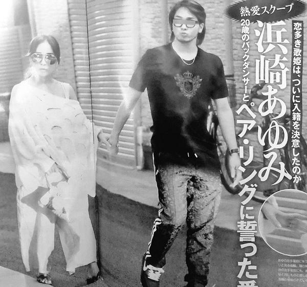 浜崎あゆみ…平成の歌姫は平成の恋愛女王だった!
