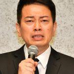 報道に反して宮迫博之がyoutubeで大人気に。今後、youtuberが駆逐されていく理由