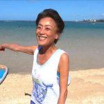 相原勇がハワイの窮状を報告…でも酔っ払ってない??