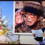今だから明かす…志村とカトちゃんとドリフの関係