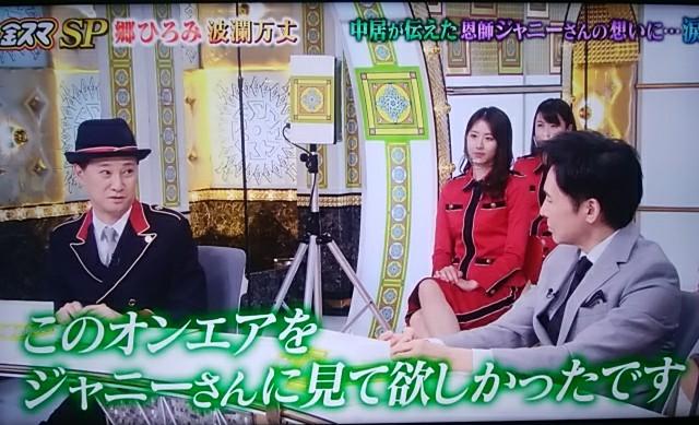 郷ひろみが芸能界で一番好きだった女性…松田聖子じゃないよ!
