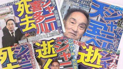 ジャニー喜多川さん死去でジャニーズ帝国はどうなる?