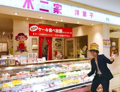 【悲報】不二家大量閉店!老舗洋菓子店に何が起きてる??