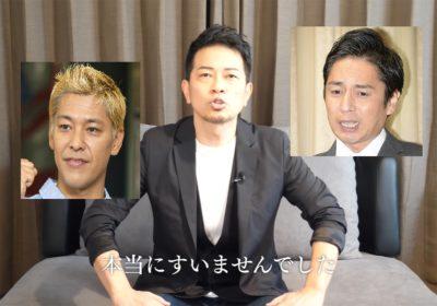 吉本の悪いことした宮迫・徳井・亮の3人がしれっと復帰してる??