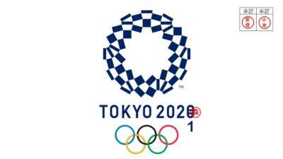 組織委もたまには仕事が早い!TOKYO2021を商標登録