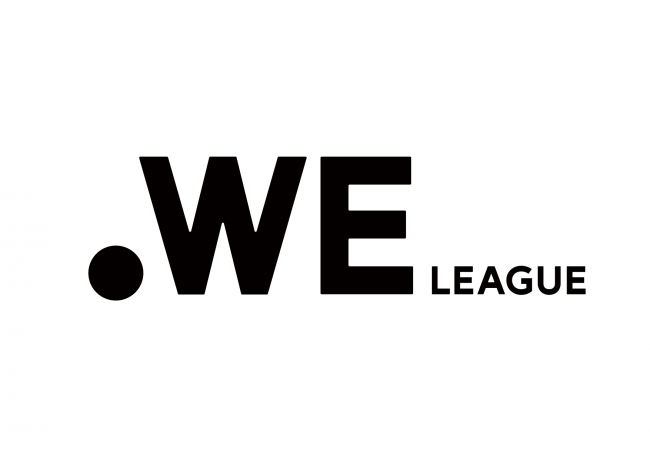 国内女子サッカー初プロリーグ「WEリーグ」は11クラブで来年9月スタート