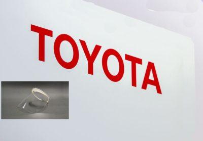 シャープだけではない…実はトヨタもマスクを…