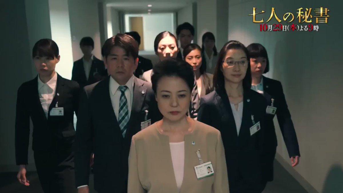 イヤな女で復活…芸歴48年の杉田かおるが帰ってきた!