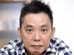 爆笑問題の太田光が新潮社「裏口入学報道」に対する訴訟で勝訴。