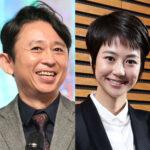 有吉弘行とフリーアナウンサーの夏目三久が結婚